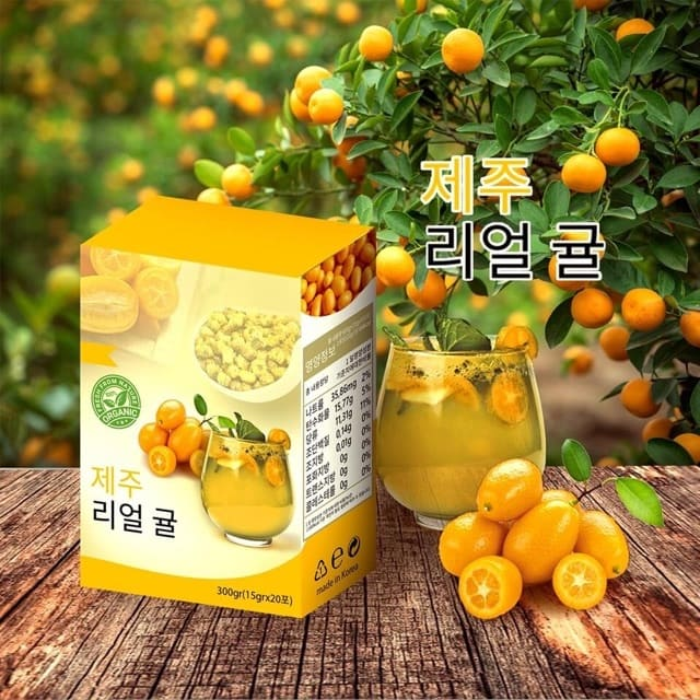 [Review] trà Tắc Jeju giảm cân Hàn Quốc có tốt không webtretho? Sự thật đằng sau trà tắc Jeju lừa đảo